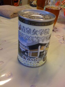 cannedpan2
