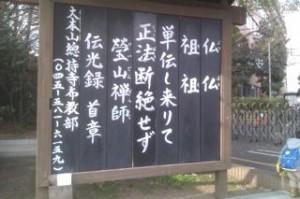 soujiji3