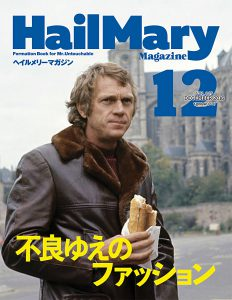magazine_201612_cover